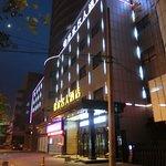 Yijia Mingren Hotel