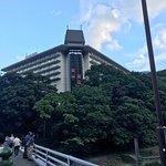 Photo de Yumoto Fujiya Hotel