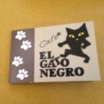 Photo de el gato negro cafe