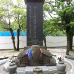 memorial to Korean victims of the A-bomb