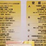 TA_IMG_20170715_085900_large.jpg