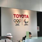 Photo of Toyota Kaikan Museum