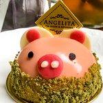 Mrs Piggy