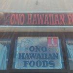 Photo of ONO Hawaiian Foods