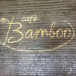 Photo of Cafe Bamboo