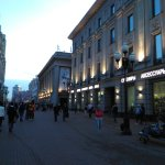 Photo of Old Arbat (Stary Arbat)