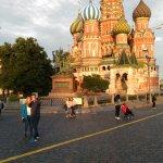 Photo de Minin & Pozharsky Monument