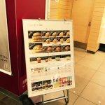 صورة فوتوغرافية لـ McDonald's Diver City Tokyo Plaza
