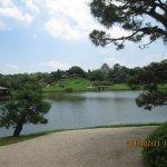 Photo of Korakuen Garden