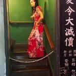 Shanghai girl-see where they get the dress from