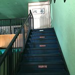 Staircase to Restrooms
