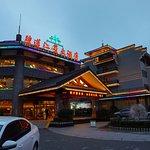 Photo of Green Lotus Hotel