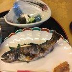 Foto de Iwayakan