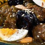 صورة فوتوغرافية لـ Moroccan Taste