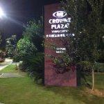 Foto de Crowne Plaza Yiwu Expo