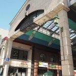 Photo of Otaru Miyakodori Shopping District