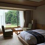 Shiojitei Photo