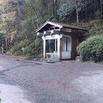 Photo of Recanto Japones