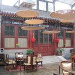 Photo of Shichahai Sandalwood Boutique Hotel