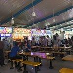 Foto de Zion Riverside Food Centre