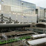 Photo of Hotel Kintetsu Kyoto Station