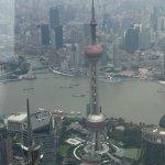 Photo de Centre mondial des finances de Shanghai