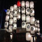 Photo of Mitsui Garden Hotel Kyoto Shijo