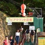 Photo of Mt. Takao