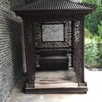 Kowloon Walled City Park - an afternoon well spent!