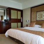 Photo of Traders Fudu Hotel Changzhou
