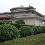 Xian Museum building