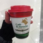 Photo of cafe El Jarocho