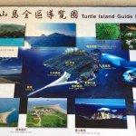 Photo of Guishan Island