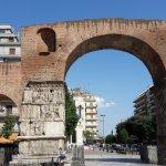 A gate through history