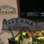Photo of Taverna Stefanos