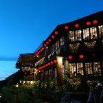 Foto de Cosmos Hotel Taipei