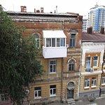 Foto de Stariy Rostov