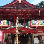 Photo of Natadera Temple