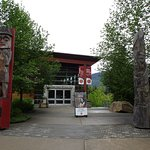 Photo of Squamish Lil'wat Cultural Centre