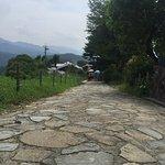 Nakasendo Walking Trail Foto