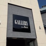 Photo of Gallery Art Hotel