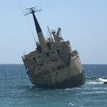 Oniro By the Sea Foto