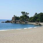 Foto de Katsurahama Beach