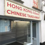 ภาพถ่ายของ Hong Kong Island Chinese Takeaway