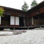 Foto di Shugakuin Imperial Villa