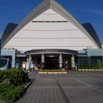 Photo of Kagoshima City Aquarium