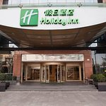 Photo de Holiday Inn Jasmine Suzhou Hotel