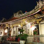 Foto de Templo Longshan