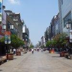 Photo of Guan Qian Shopping Street