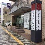 Extol Inn Kumamoto Suizenji Foto